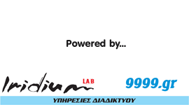 E-shop powered by 9999.gr